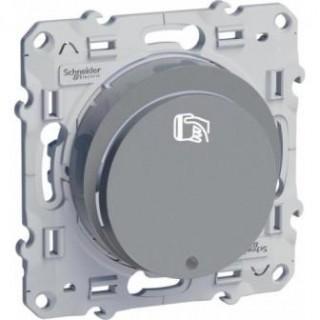 Карточный выключатель Schneider Odace 16 А-250 В, пружинный зажим, алюминий
