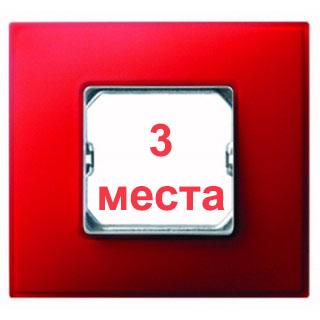 Рамка 3 места Simon 27773-66 рубин