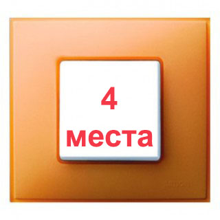 Рамка 4 места Simon 27774-64 оранжевый