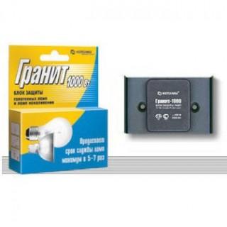 Блок защиты ламп Гранит БЗ-1000