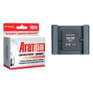 Кнопочный диммер (светорегулятор) Агат-К-1500
