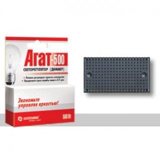 Кнопочный диммер (светорегулятор) Агат-К-500