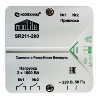Cиловой блок nooLite SR-2-1000