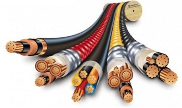 Бронированный кабель алюминиевый