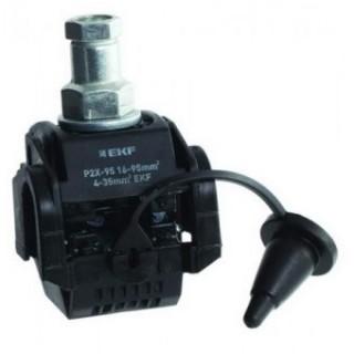 Зажим прокалывающий ответвительный EKF P2X-95 16-95mm 4-35mm