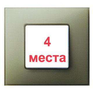 Рамка 4 места Simon 27774-65 серый