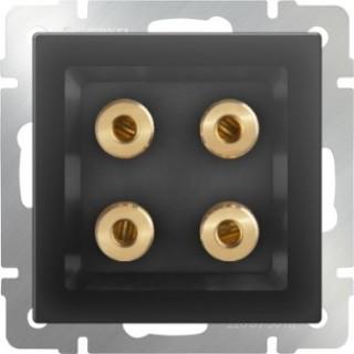 Акустическая розетка WL08-AUDIOx4 черный матовый