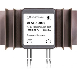 Кнопочный диммер (светорегулятор) Агат-К-3000