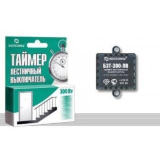 Таймер управления светом БЗТ-300-ЛВ