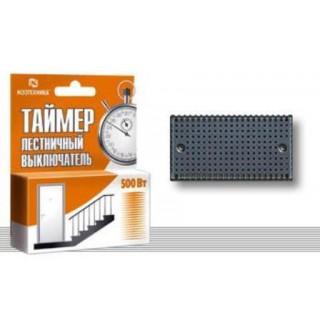 Таймер-лестничный выключатель БЗТ-500-ЛВ